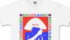 Lady Gaga sort un Tee-Shirt au profit des victimes d'Haïti