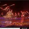 JO 2012 Londres : audience et replay de la cérémonie de clôture!
