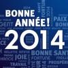 Envoyez une carte de voeux 2014 virtuelle depuis votre mobile !