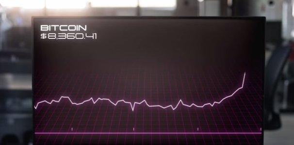 Histoire du Bitcoin : vidéo